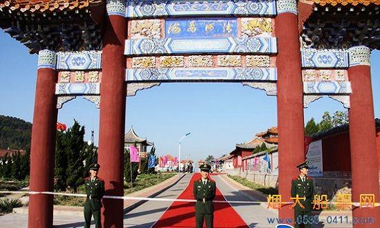 烟台市荣列中国最具投资潜力城市名单