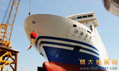 烟台客轮将再添新丁,四艘国际豪华客滚船
